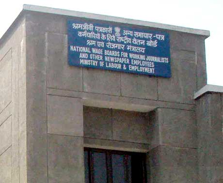 KN Wage Board Office